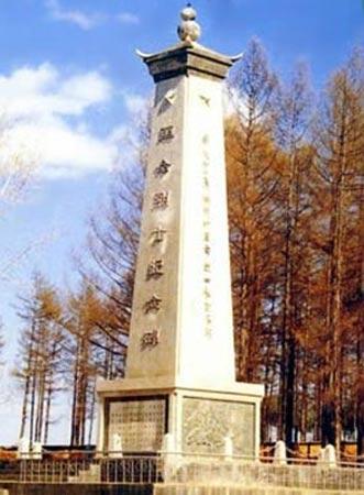 珍宝岛烈士陵园,位于宝清县城东南部,万